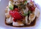 ヘルシー♪アボカドとトマトの豆腐のサラダ