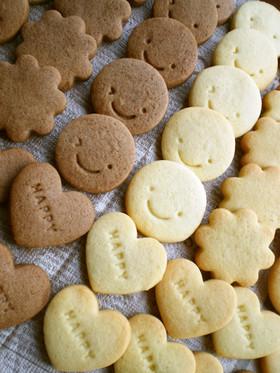 簡単☆サクッと♪基本の型抜きクッキー