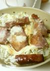 ☆ベーコンのバター山葵醤油丼☆チーズかけ