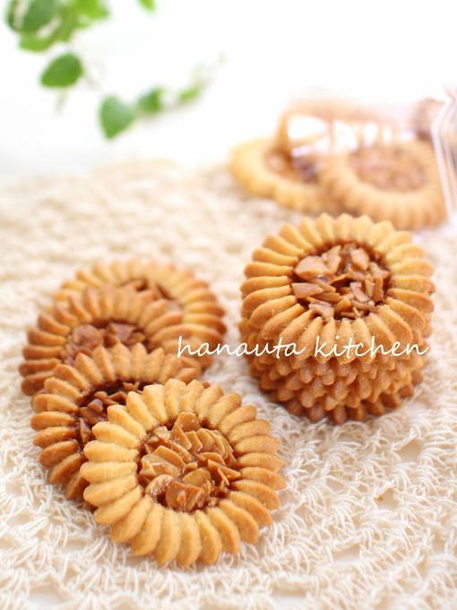 ロミアス風キャラメルクッキー