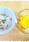 離乳食 中期~後期 納豆ご飯&フルーツ