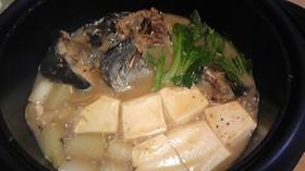 魚の味噌煮