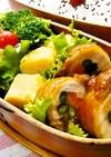 鳥肉の野菜巻き煮弁当
