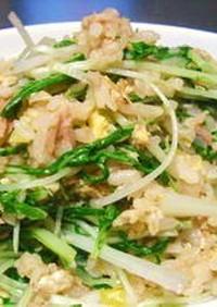 ツナと水菜の和風チャーハン
