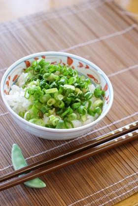 ✿野菜直売所のおばちゃん直伝・わけぎ丼✿
