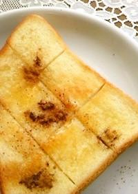 スパイス香る☆姉ぶた家定番トースト