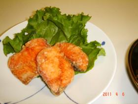 おいしい!紅鮭の唐揚げ