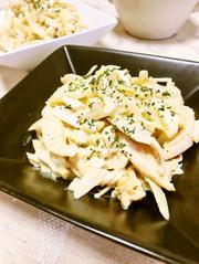 大好き☆ゆで卵とささみのカレーサラダの写真