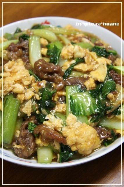 台湾料理★青梗菜牛肉玉子のとろとろ炒め