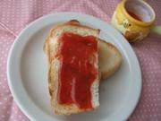 ジュースで簡単☆野菜ジャムの写真