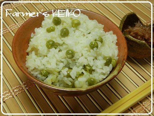 【農家のレシピ】豆ごはん