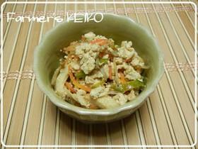 【農家のレシピ】野菜たっぷり☆炒り豆腐