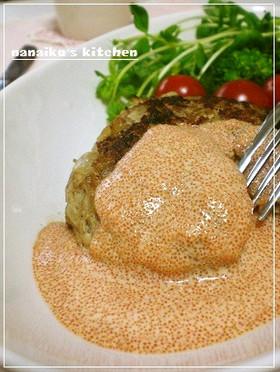 チーズinハンバーグ♡ 明太マヨソースで