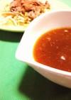 ジンギスカン(焼肉)のタレ
