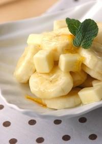 バナナとチーズのマーマレードマリネ☆