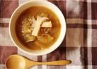 簡単♪ほっこりオニオンスープ