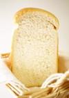 HB早焼き♪米粉入り☆はちみつ食パン
