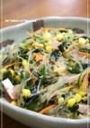 日本の調味料で台湾風★我が家の春雨サラダ