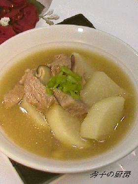五香粉香の豚肉大根スープ★(赤肉羹)