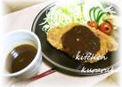 名古屋名物味噌カツの美味しいお味噌だよ~
