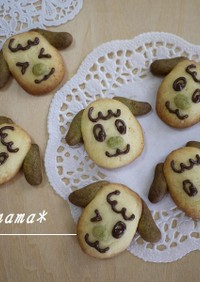 わんわんクッキー (よもぎ粉)