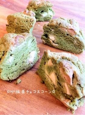 ☆HM抹茶チョコスコーン☆