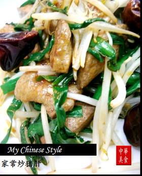 中国のレバニラ炒め(家常炒猪肝)