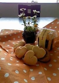 イチゴジャムサンドクッキー!