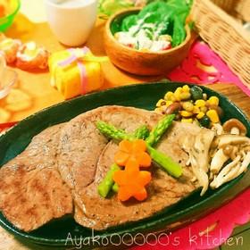 ステーキのやわらか美味しい焼き方のコツ☆