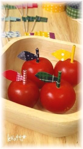 手作りピックでプチトマトのりんご