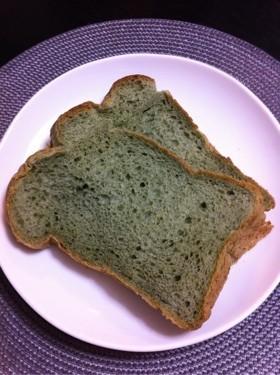 ふんわりしっとり♡HBよもぎ黒糖食パン