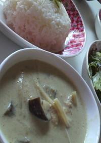 簡単タイ料理★激うまグリーンカレー