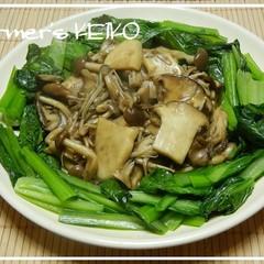 小松菜ときのこのオイスターソース炒め