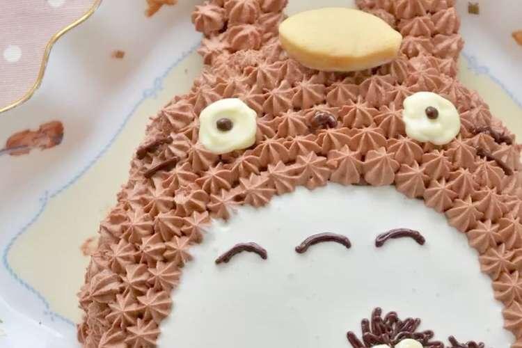 簡単 トトロの立体キャラケーキ レシピ 作り方 By みきぐま クックパッド