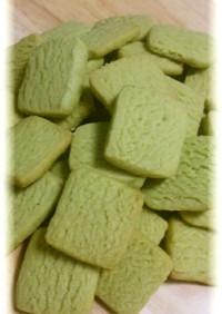 少ない材料で本格抹茶クッキー【卵ナシ】