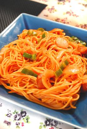 初心者でも簡単!スパゲティナポリタン
