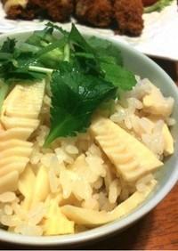 ☆筍と新生姜の炊き込みご飯☆