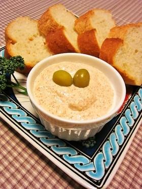 トルコ料理☆タラマサラタス