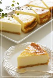 水切りヨーグルト濃厚ベイクドチーズケーキの写真