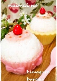 ぷちカップケーキな簡単おにぎり*キャラ弁