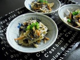 レンコンとヒジキのお惣菜風サラダ