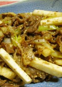 ♦牛肉と長芋の味噌炒め♦