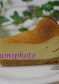 生クリームなし◎ヘルシーチーズケーキ