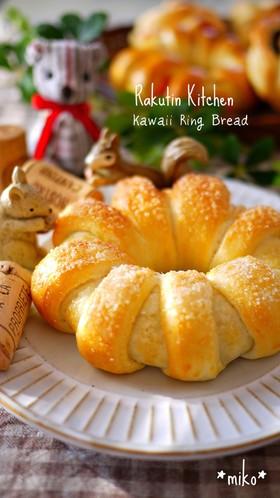 HB生地*可愛いリング♡チョコ胡桃パン