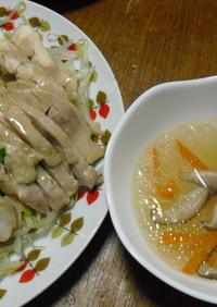 2品同時に✿茹で鶏&スープ✿