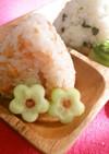 ピンクレッドなウメ鮭マヨおにぎり♡