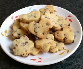 サクサクおいしい♪チョコチップクッキー