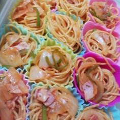 お弁当用♡スパゲティナポリタン♥