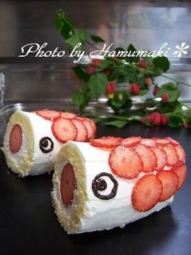 こどもの日!子供が喜ぶ☆鯉のぼりケーキ♪