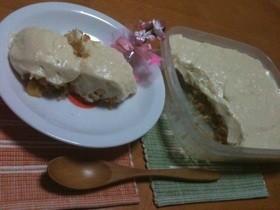 運動会弁当デザートフローズンチーズケーキ